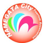 行方市観光協会